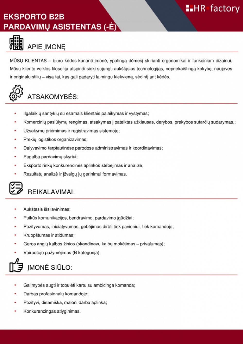 prekybos sistemos funkciniai reikalavimai